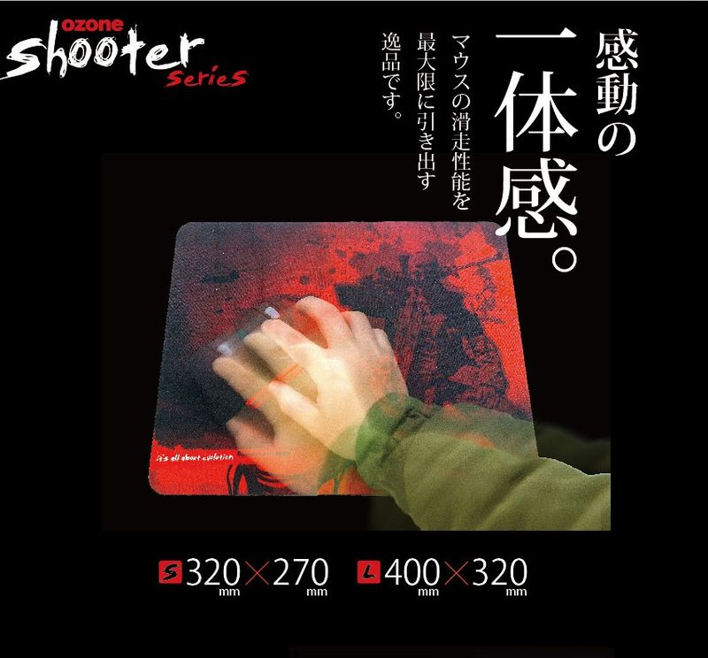 OZONE Shooter S / L2