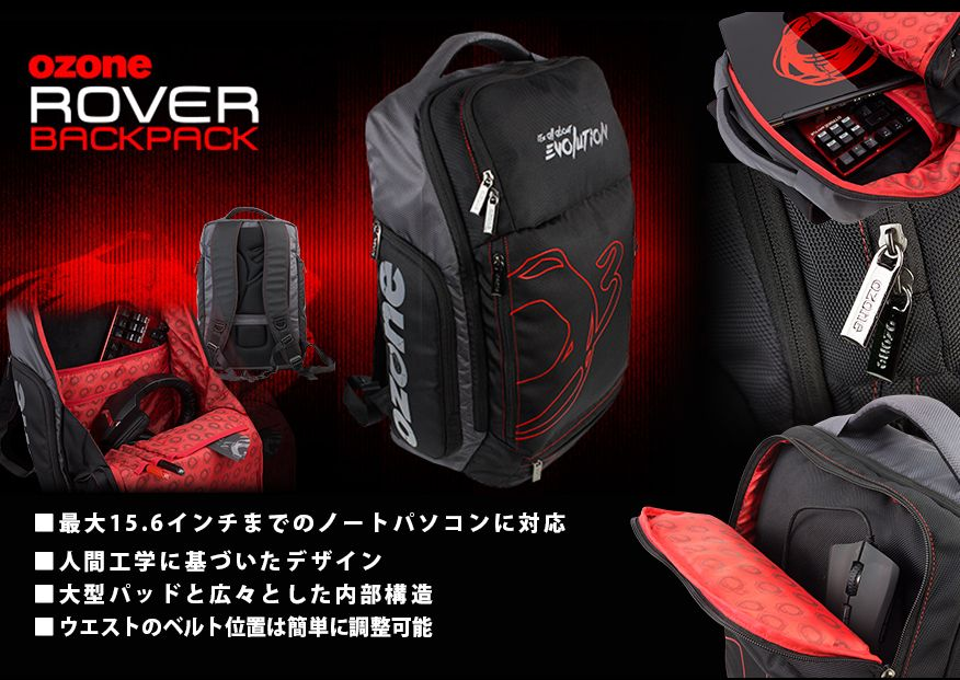Ozone Rover Backpack1